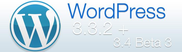 WordPress Update behebt Sicherheitslücken