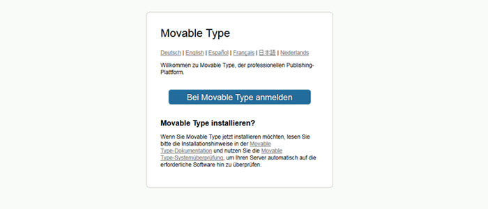Movable Type Installationsanleitung